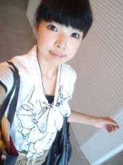 彩羽真矢 公式ブログ/嬉しいな嬉しいなっ! 画像1