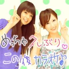 彩羽真矢 公式ブログ/ゆきんこちゃん♪ 画像1