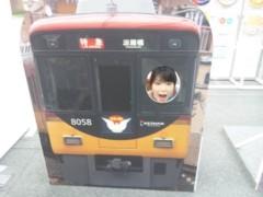 彩羽真矢 公式ブログ/中継ええなぁ@鉄道甲子園2012 画像2