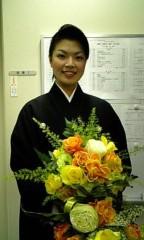 彩羽真矢 公式ブログ/いつか大きな笑顔の花咲かせるその日まで 画像1