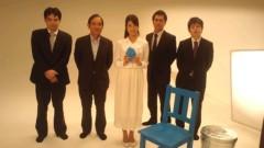 彩羽真矢 公式ブログ/CM出演中(^O^) 画像2