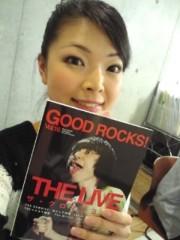 彩羽真矢 公式ブログ/まもなくGOOD ROCKS !TV 画像1