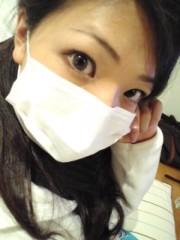 彩羽真矢 公式ブログ/明日のために 画像3