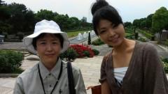 彩羽真矢 公式ブログ/中継ええなぁ@須磨離宮公園 画像1