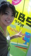 彩羽真矢 公式ブログ/ボートレース 画像1