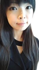 彩羽真矢 公式ブログ/まつげやすめ 画像1