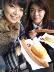 彩羽真矢 公式ブログ/クリスマスマーケット大阪! 画像1