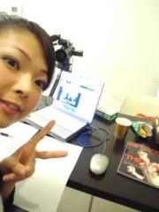 彩羽真矢 公式ブログ/今日のUstream1位! 画像3