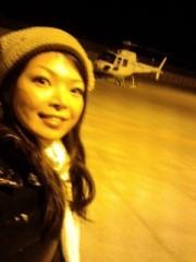 彩羽真矢 公式ブログ/正解はヘリコプター! 画像1