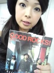 彩羽真矢 公式ブログ/生放送告知@GOOD ROCKS !TV 画像1