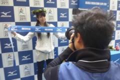 彩羽真矢 公式ブログ/中継ええなぁ! 画像1
