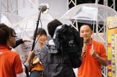 彩羽真矢 公式ブログ/茶屋町TV 画像1