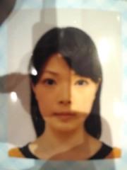 彩羽真矢 公式ブログ/今日はなんだか 画像1