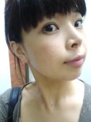 彩羽真矢 公式ブログ/美容なびようなリフトアップ! 画像2