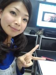 彩羽真矢 公式ブログ/ご視聴ありがとうございます! 画像1