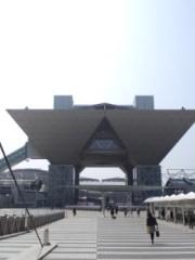 彩羽真矢 公式ブログ/明日は! 画像1