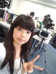 彩羽真矢 公式ブログ/15時から生放送!テスト配信 画像1
