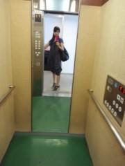 彩羽真矢 公式ブログ/ラジオだ〜よ〜 画像1