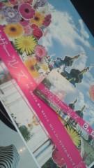彩羽真矢 公式ブログ/先輩の舞台 画像1