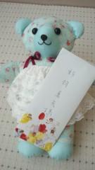 彩羽真矢 公式ブログ/素敵なプレゼント☆ 画像1