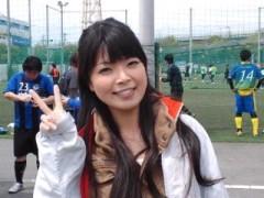 彩羽真矢 公式ブログ/楽しかった! 画像3