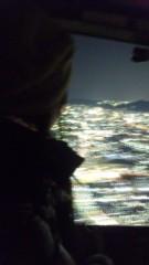 彩羽真矢 公式ブログ/ただいまレポ�(*^o^*) 画像3
