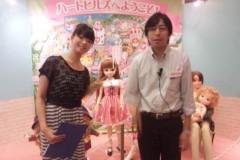 彩羽真矢 公式ブログ/ええなぁ@リカちゃん展 画像1
