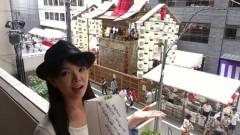 彩羽真矢 公式ブログ/中継ええなぁ@祇園祭 画像2