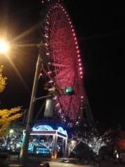 彩羽真矢 公式ブログ/はらぺこ 画像2