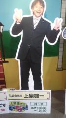彩羽真矢 公式ブログ/ラジオ収録とさくら祭り! 画像3