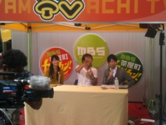 彩羽真矢 公式ブログ/トークショー!茶屋町TV! 画像1