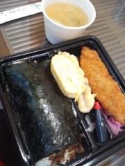 彩羽真矢 公式ブログ/お弁当やさん 画像1