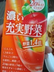 彩羽真矢 公式ブログ/スパゲティ 画像2