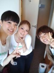 彩羽真矢 公式ブログ/明日は! 画像2