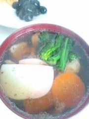 彩羽真矢 公式ブログ/謹賀新年!!お雑煮!! 画像2
