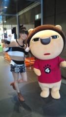 彩羽真矢 公式ブログ/カン謝カン激でした♪ 画像2