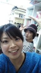 彩羽真矢 公式ブログ/ありがとうございました! 画像1