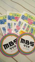 彩羽真矢 公式ブログ/今日はラジオ! 画像3