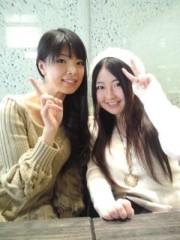 彩羽真矢 公式ブログ/からの〜☆ 画像1