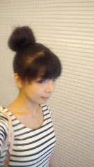 彩羽真矢 公式ブログ/ロケ 画像1