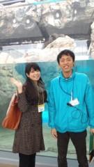 彩羽真矢 公式ブログ/中継ええなぁ@京都水族館 画像1