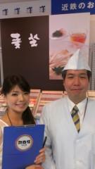 彩羽真矢 公式ブログ/中継ええなぁ@近鉄百貨店お中元セール 画像1