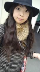 彩羽真矢 公式ブログ/超幸せ! 画像1