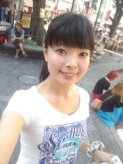 彩羽真矢 公式ブログ/三角公園! 画像1