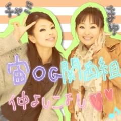 彩羽真矢 公式ブログ/同期とご飯♪ 画像1