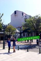 彩羽真矢 公式ブログ/タカラジェンヌの聖地 画像3