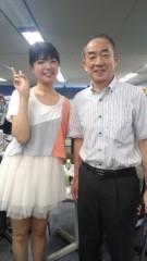 彩羽真矢 公式ブログ/感動! 画像1