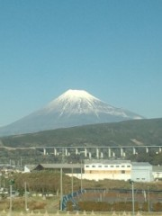 彩羽真矢 公式ブログ/富士の力 画像1