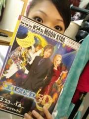 彩羽真矢 公式ブログ/同期の退団 画像1