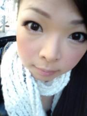 彩羽真矢 公式ブログ/正月太り解消作戦 画像1